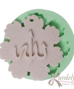 Çiçekli Tabanda Allah Yazısı silikon kalıp - KK-1837
