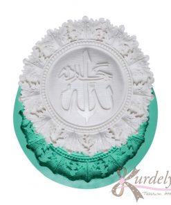 Allah Lafzı Büyük Çerçeve silikon kalıp - KK-783