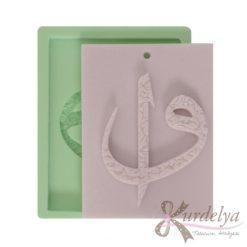 Arapça Harfler 1 silikon kalıp - KK-1570