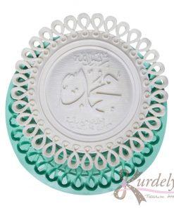 Muhammed Lafzı Büyük Çerçeve silikon kalıp - KK-782